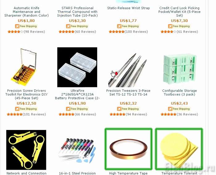 Как покупать на DealExtreme_Kak pokupat' na DealExtreme-Electrical & Tools