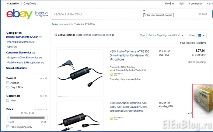 Как-заказать-с-ebay(мой-опыт)_Kak-zakazat'-s-ebay(moj-opyt)_Поиск