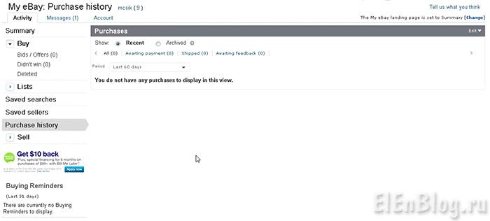 Как-заказать-с-ebay(мой-опыт)_Kak-zakazat'-s-ebay(moj-opyt)_Purchase-history