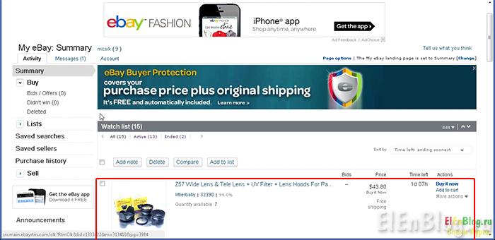 Как-заказать-с-ebay(мой-опыт)_Kak-zakazat'-s-ebay(moj-opyt)_myEbay