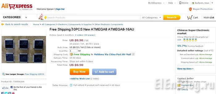 Как-покупать-на-aliexpress_Kak-pokupat'-na-aliexpress_AtMega8