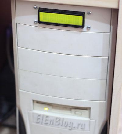 USB-экран_usb-jekran_Внешний-вид