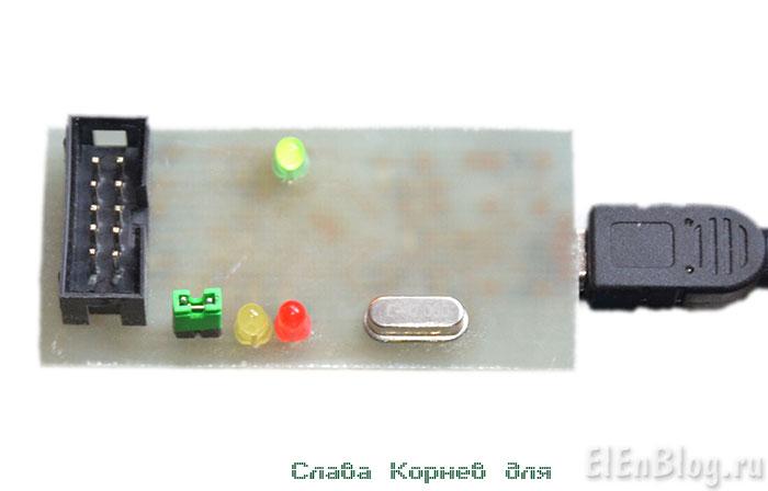 Программатор-AVR910-с-ISP-коннектором вид_снизу