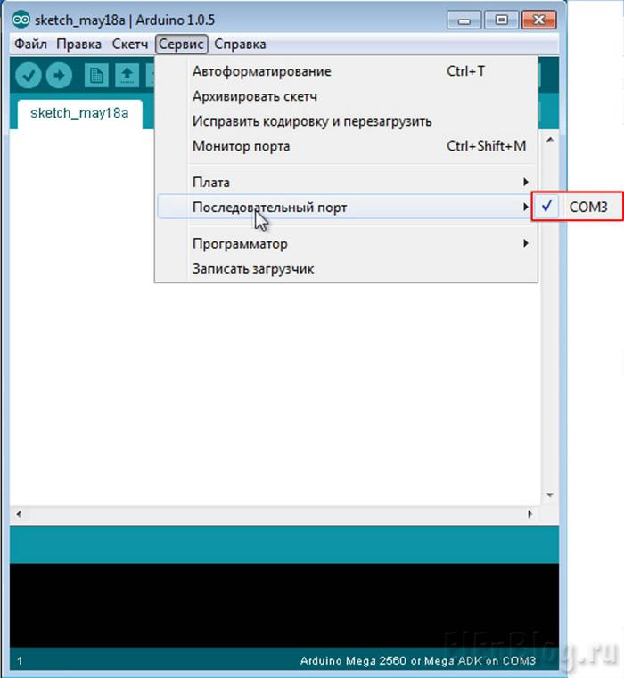 Arduino_первые_шаги-Arduino_pervye_shagi-Настройка_COM