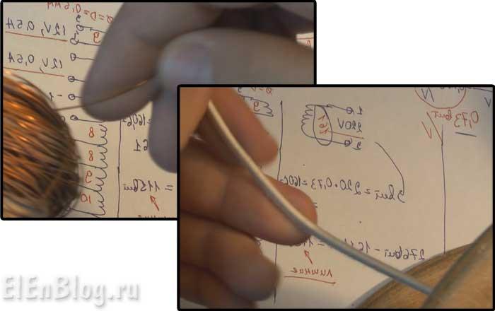 Как-намотать-трансформаторПервичная-обмотка-(Расчёт-и-перемотка-трансформатора-#4.1)_провод-d0.5-мм-и-шина