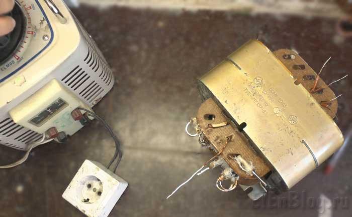 Проверка-перемотанного-трансформатора(Расчёт-и-перемотка-трансформатора-#6)_ЛАТР-(лабораторный-автотрансформатор).