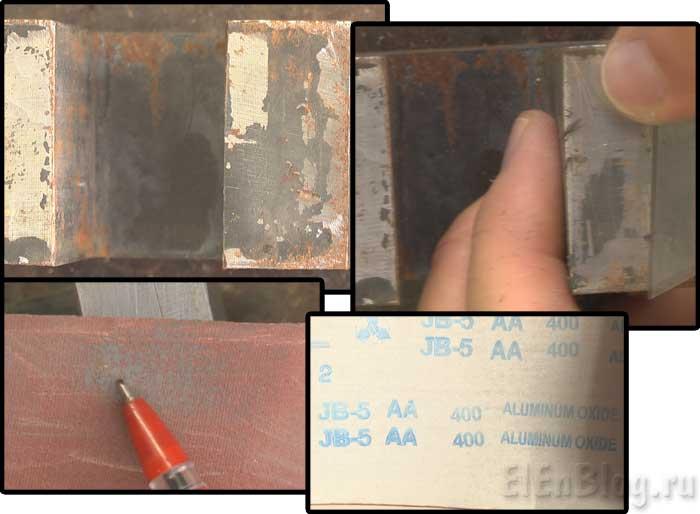 Сборка-перемотанного-трансформатора-(Расчёт-и-перемотка-трансформатора-#5)_Очищаем-трансформаторное-железо-от-старого-клея