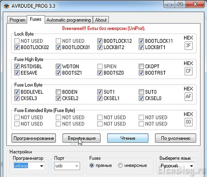 Программирование-AVR_Установил-fuse-AtMega8-CKOPT,-SUT0-и-BODEN