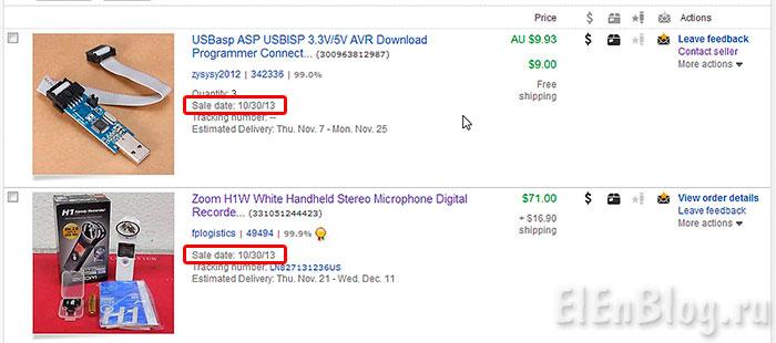 Диспут-на-ebay_Срок-доставки-с-ebay