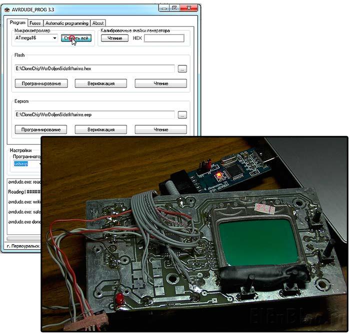 Клонирование-чипов_Очищаем-содержимое-микроконтроллера.