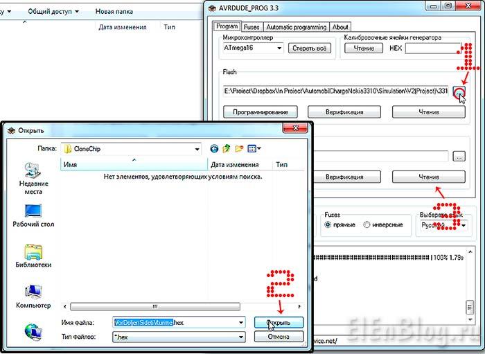 Клонирование-чипов_копирование-прошивки-из-Flash