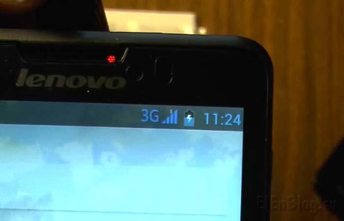 4-(Lenovo P780 прошивка радиомодуля) - уровень сигнала 3G слоте –хороший
