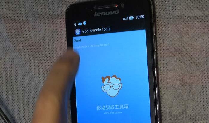 10- Lenovo S650 (root права)_MobileUncle показывает что ROOT права есть