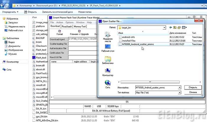 17- Lenovo p780 прошивка (2013 год выпуска)_Загружаем scatter файл