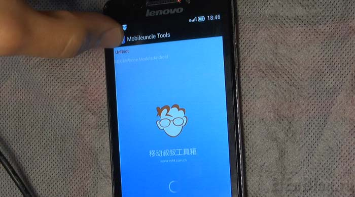 3- Lenovo S650 (root права)_MobileUncle показывает что нет root прав