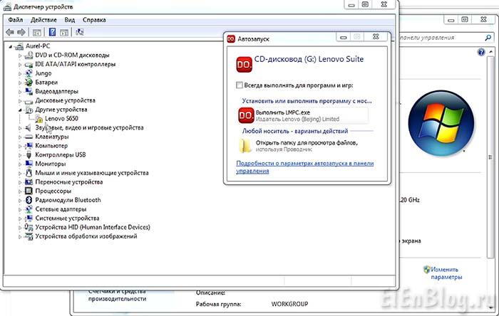 5- Lenovo S650 (root права)_Lenovo S650 драйвера ADB не установлены