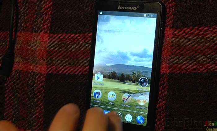 1-(lenovo p780 2014 год выпуска, прошивка) - Прошивка для телефона Lenovo P780 2014 года выпуска