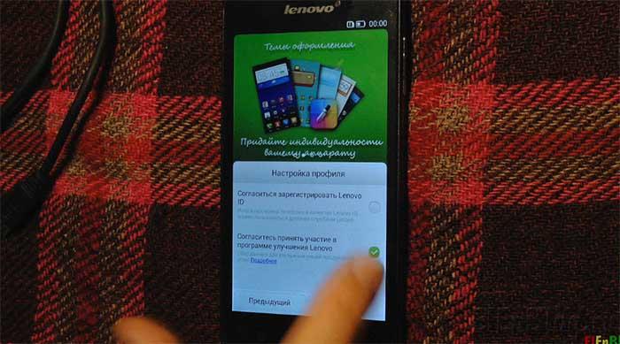 15-(lenovo p780 2014 год выпуска, прошивка) - Первые настройки телефона