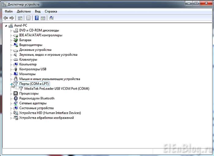 5-(lenovo p780 2014 год выпуска, прошивка) - Драйвера для Lenovo P780 установлены