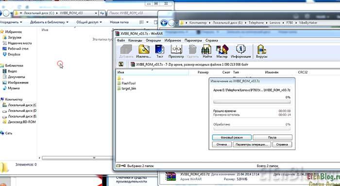 6-(lenovo p780 2014 год выпуска, прошивка) - Подготавливаем файлы для прошивки Lenovo P780 2014 года выпуска