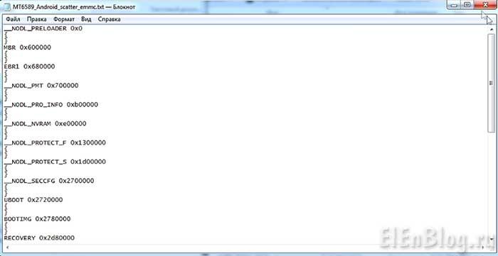 9-(lenovo p780 2014 год выпуска, прошивка) - Запрещаем загрузку бута __NODL