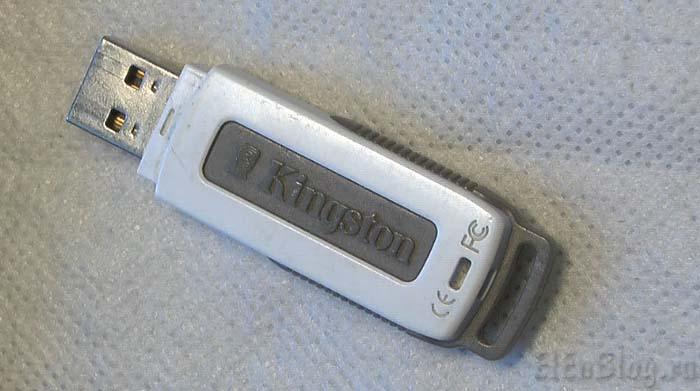 1- (Не форматируется флешка, ремонт средствами Windows) - флэшка Kingston на 1 GB
