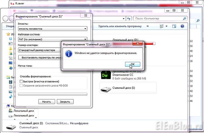 """2- (Не форматируется флешка, ремонт средствами Windows) - """"Windows не удается завершить форматирование"""""""