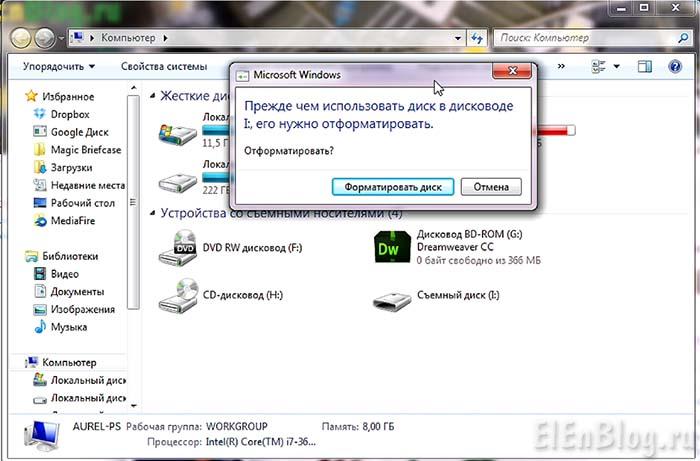 2- (Сломалась флэшка, как восстановить данные) - Windows предлагает форматировать диск
