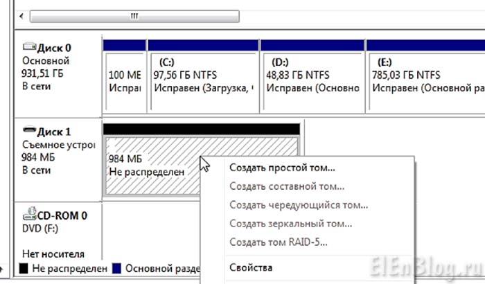 5- (Не форматируется флешка, ремонт средствами Windows) - создаём простой том