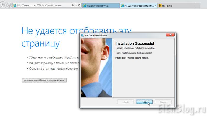 видеонаблюдение-своими-руками_-установка_плагина_4