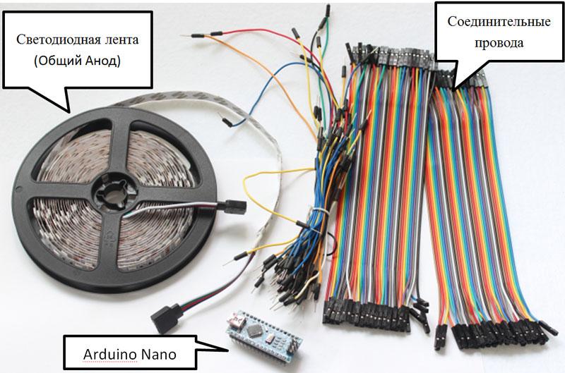 Kak sdelat' LED Begushhuju Stroku na Arduino v EasyEDA2