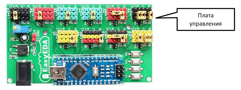 Kak sdelat' LED Begushhuju Stroku na Arduino v EasyEDA3