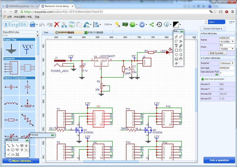 Kak sdelat' LED Begushhuju Stroku na Arduino v EasyEDA5