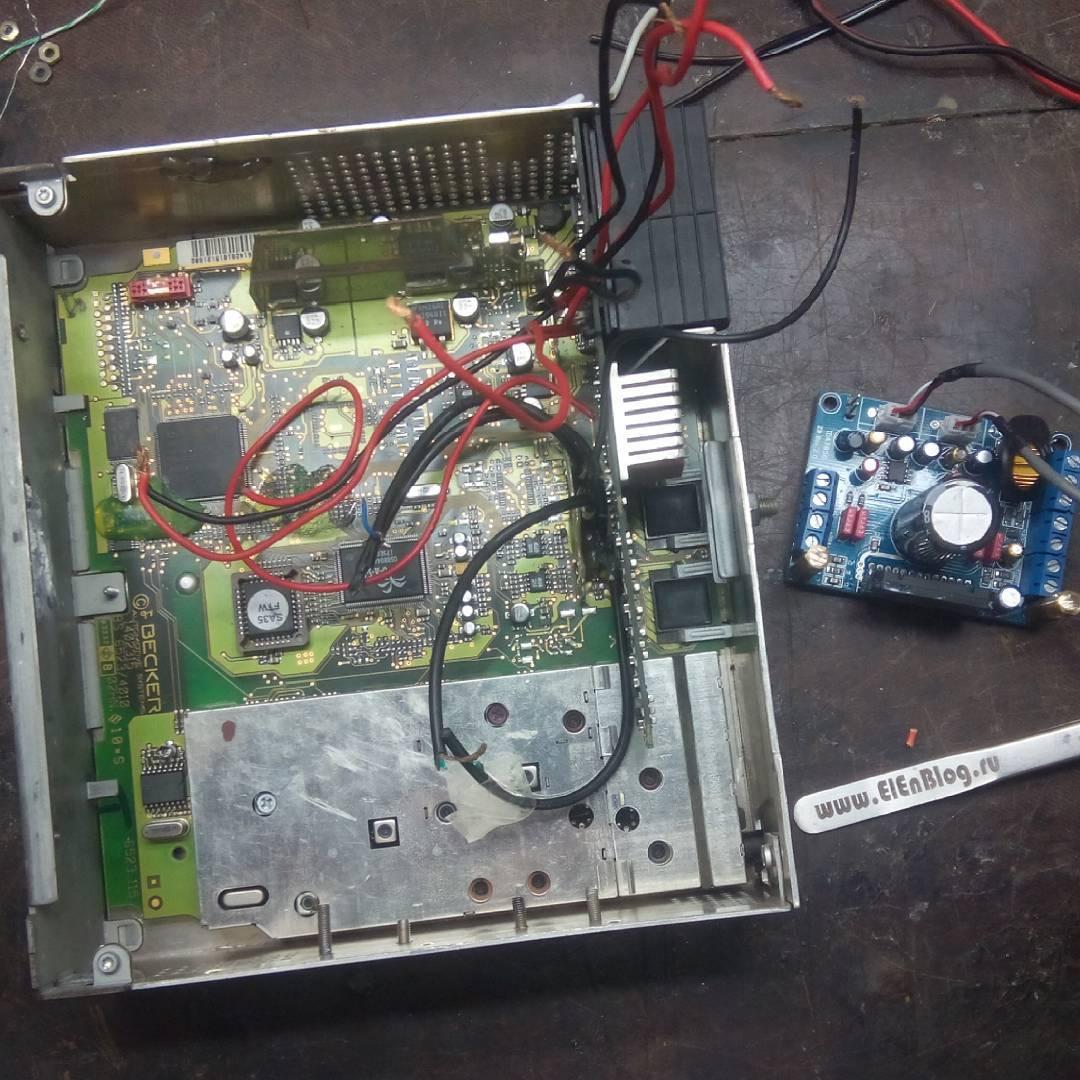 Усилитель модуль вместо сгоревшего штатного, ещё немного и готово