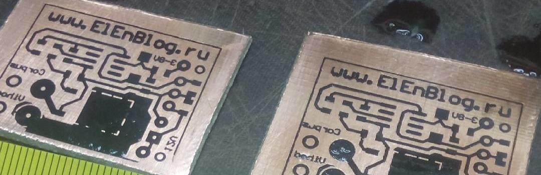 Платы контроллера подогрева сидений для Тойоты авенсис